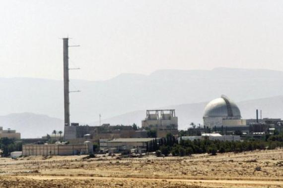 The not so secret Dimona nuclear plant in Israel is a taboo subject [AFP]