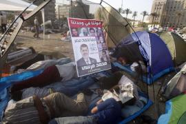 Egypt: The source of power
