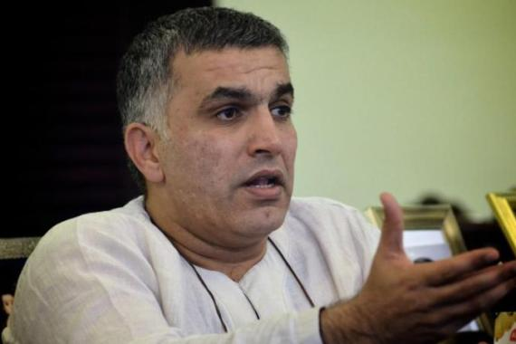 Nabeel Rajab helped to lead protests during Bahrain's 2011 Arab Spring demonstrations [AFP]