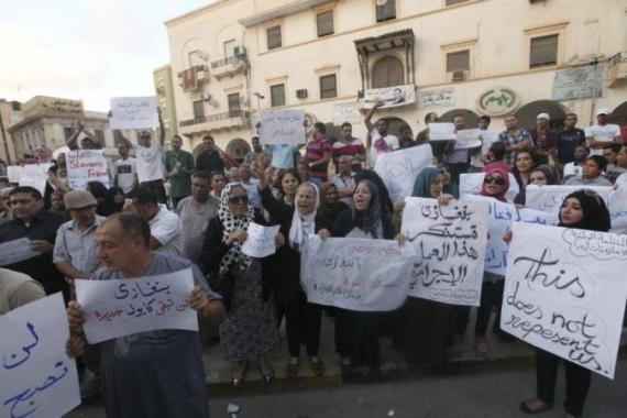 Lost in the noise was that more people in Benghazi demonstrated against the extremists who were responsible for the protests that resulted in the destruction of the American consulate and the death of Ambassador Stevens [REUTERS]
