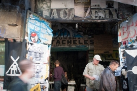 Kunsthaus Tacheles was based in the remnants of a Jewish department store bombed during WWII [Andrew Coombes/Al Jazeera]