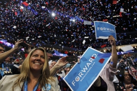 Will Obama's big DNC bash be enough?