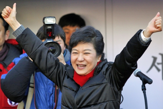 The South Korean Constitutional Court unanimously upheld the impeachment of Park Geun-hye [Jeon Heon Kyun/GETTY IMAGES]