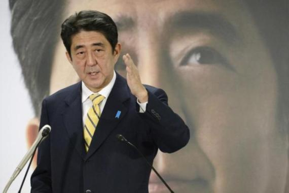 Abe wants to get Japan off its two-decade-long path of near stagnation, promising a policy of vigorous stimulus [AP]