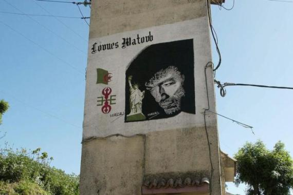 The Kabyle people have a history of staunch resistance against assimilation and colonialism [AFP]