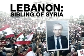 Lebanon: Sibling of Syria