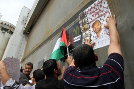 Palestinians mark Land Day with protests