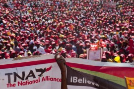 Uhuru Park in downtown Nairobi was a sea of red on Saturday as thousands of supporters of The National Alliance party gathered for the last rally before the general election.