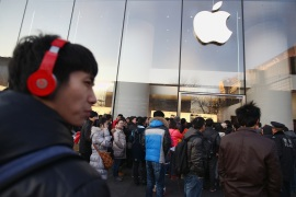 China is Apple's second-biggest market, with sales of $6.83bn in the final quarter of 2012 [Getty Images]