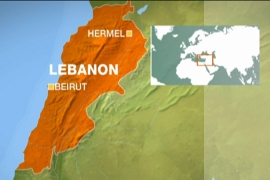 Lebanon: Several hurt in gas warehouse blast near Syria border