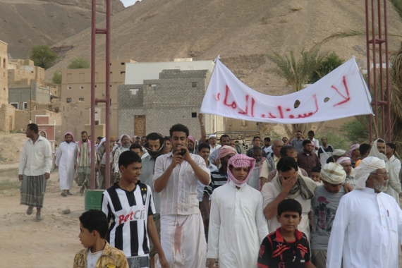 Protests have continued in the village of Khashamir against the US attacks [Faisal Ahmed bin Ali Jaber/Al Jazeera]
