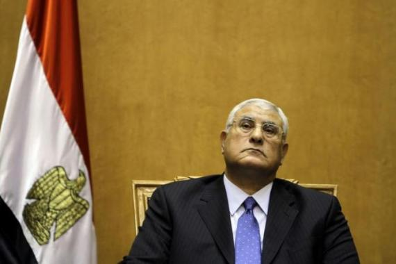 Adly Mansour's constitutional declaration and the way in which it was devised leaves the impression that Egyptians will be unhappy when a referendum is called to enact it [AP]