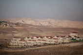 Starting January 1, 2014, the EU forbids funding or cooperation with Israeli settlements [Getty Images]