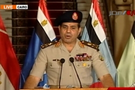 Transcript: Egypt's army statement