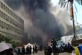 Egypt declares state of emergency