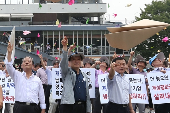 South Koreans have called for the normalisation of the shuttered park due to loss of business [EPA]