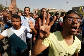 The Egyptian government recently decided to dissolve the Muslim Brotherhood as a legal entity [Reuters]