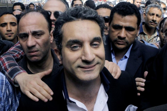 "Bassem Youssef's programme ""El-Bernameg"" was suspended after the first episode of the season aired [AP]"