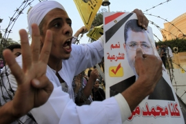 Egypt: A case of selective justice?