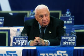 Israel's Ariel Sharon dies at 85