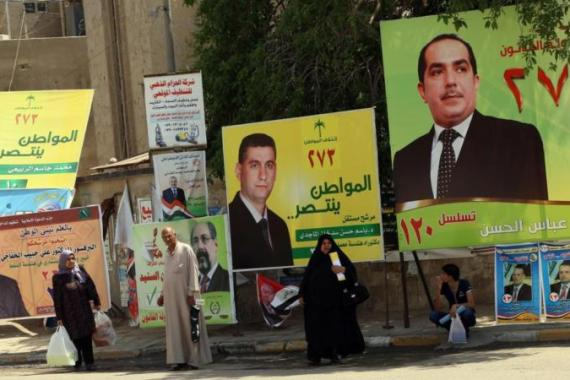The spike in Iraq's violence comes ahead of parliamentary elections due to be held on April 30 [AFP]
