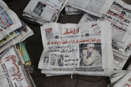 The state of Egypt's news media