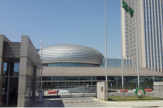 Chinese-funded projects in Africa include the headquarters of the African Union in Ethiopia [Al Jazeeera]