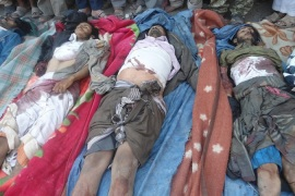 A photo of alleged victims killed in a December 12, 2013 drone strike in central Yemen [Reprieve]