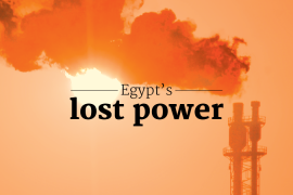 Interactive: Egypt's Lost Power