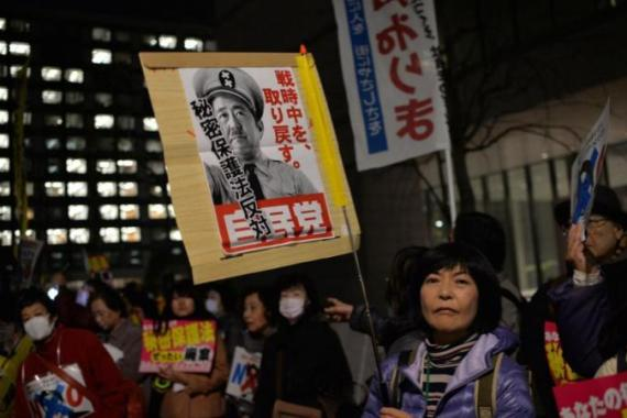 Protesters demonstrate against a controversial new state secrets bill at a park in Tokyo [AFP]