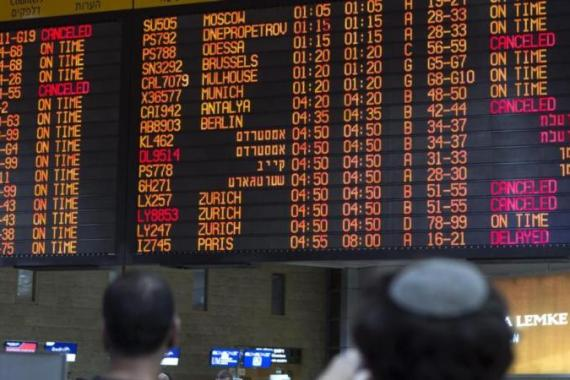 Airlines cancel flights to Israel after rocket falls near Tel Aviv airport. [EPA]