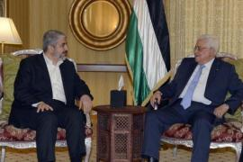 Despite a unity agreement, the PA has had little leverage over the internal decisions of Hamas  [Reuters]