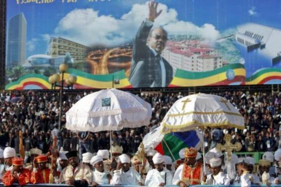 Ethiopia's Meles Zenawi: Legacies, memories, histories | Al Jazeera News |  Al Jazeera
