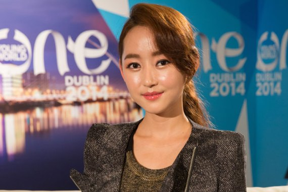 Yeonmi Park at One World Young Leaders summit in Dublin [Unspecified]