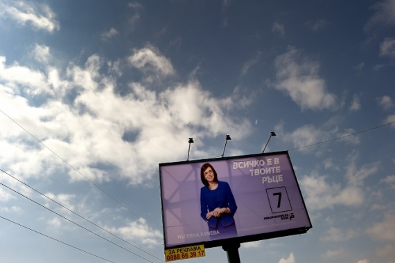 An election poster supporting the centre-right Reformist Bloc with the picture of Meglena Kuneva [EPA]