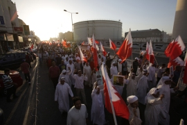 Bahrain's Shia majority complain of economic discrimination, a charge the government denies [AP]