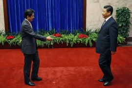 China improving relations with rivals