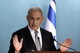 Israel to hold elections on March 17
