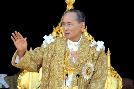 Ailing Thai king cancels audience on birthday