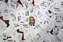 Netanyahu's hard-right Likud party has held a lead in the county's polling booths, writes Shabi [Reuters]