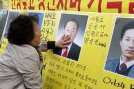 South Koreans remember victims of ferry disaster