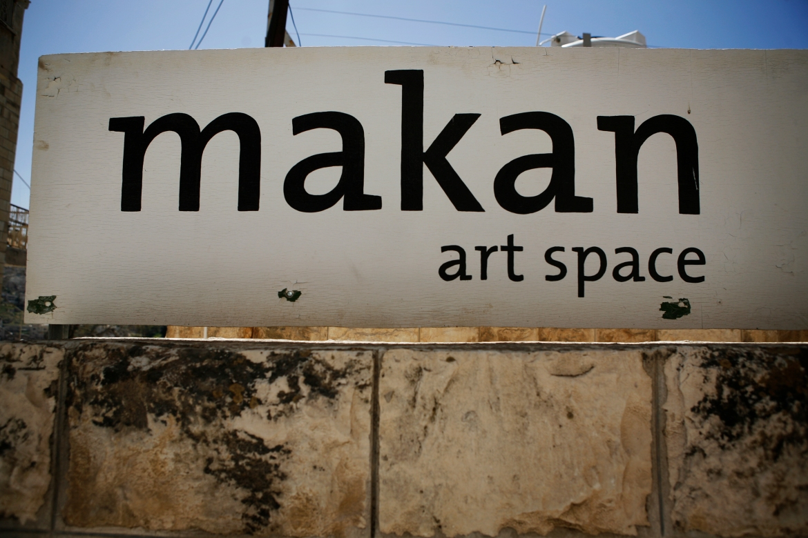 Makan, described as an 'ideas' lab', is run collectively by a number of artists. [Silvia Boarini/Al Jazeera]