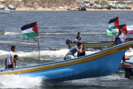 Gaza blockade: Does it break international law?