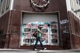 US refuses to bail out debt-laden Puerto Rico