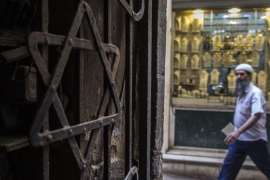 Star of David in the old Jewish Quarter during the holy month of Ramadan in Cairo [AFP]