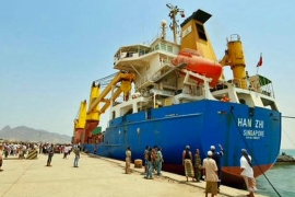 The UN's World Food Programme (WFP), which chartered the ships, had tried repeatedly in past weeks to deliver aid [Photo courtesy of WFP]