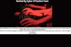 Al-Riyadh newspaper said the hacking of the sites was carried out by a group named itself 'Cyber of Emotion' [Alriyadh.com]