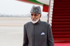 Oman's late Sultan Qaboos was lauded for his progressive domestic policies and effective foreign diplomacy [File: Andrew Caballero-Reynolds/Reuters]