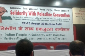 Indian supporters of Palestine want their government to champion Palestinian statehood [Urvashi Sarkar/Al Jazeera]
