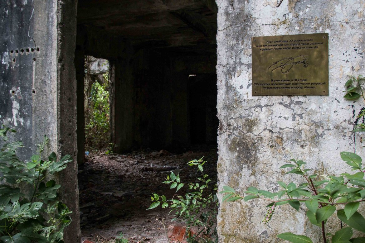 Fighting also raged in Abkhazia's second city, the ancient Black Sea resort town of Gagra. The plaque reads: 'Best representatives of Abkhaz nation became victims of political repressions [when they were killed] in this building in the 1930 of the 20th century.' [Al Jazeera]